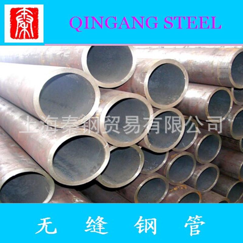 商家(热销)16精密管,精密无缝钢管,小口径厚壁精密无缝钢管示例图15