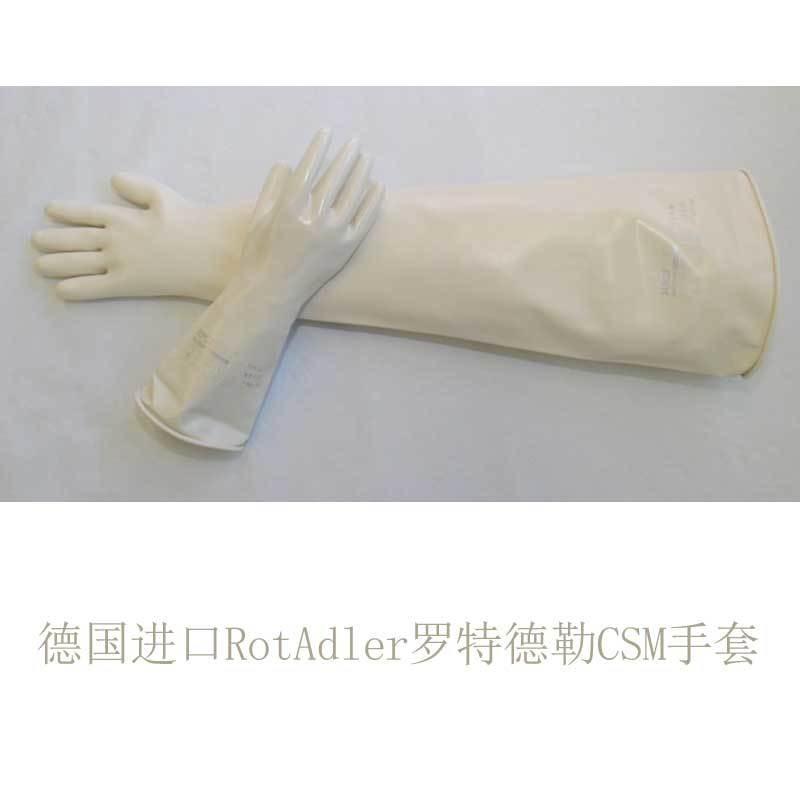 德國JUGITEC隔離器手套CSM材質RotAdler羅特德勒干箱手套
