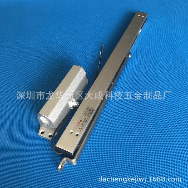 供应DC-07-1低功耗联动闭门器 缓冲液压联动闭门器 大号闭门器示例图7