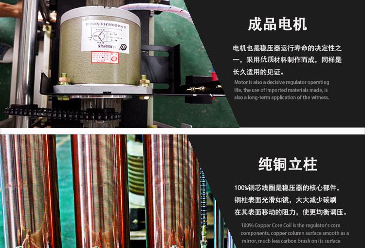 供应河北稳压器avr,激光稳压电源sbw-50KVA,三相大功率稳压器示例图11