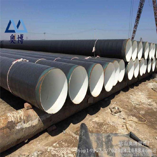 生产加工 防腐钢管 IPN8710防腐钢管 定制 防腐螺旋钢管厂家示例图12