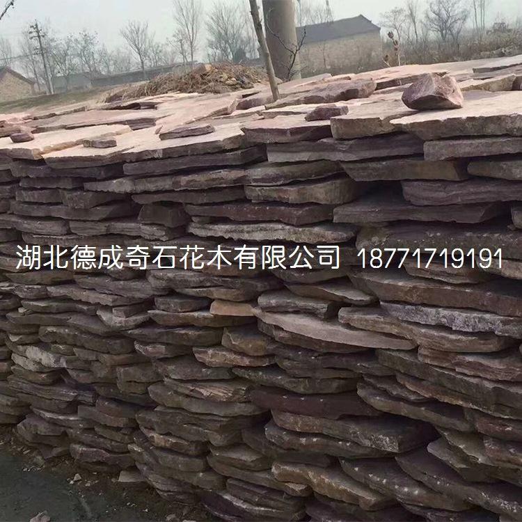 2018年汀步石景墙石批发庭院铺路石示例图3