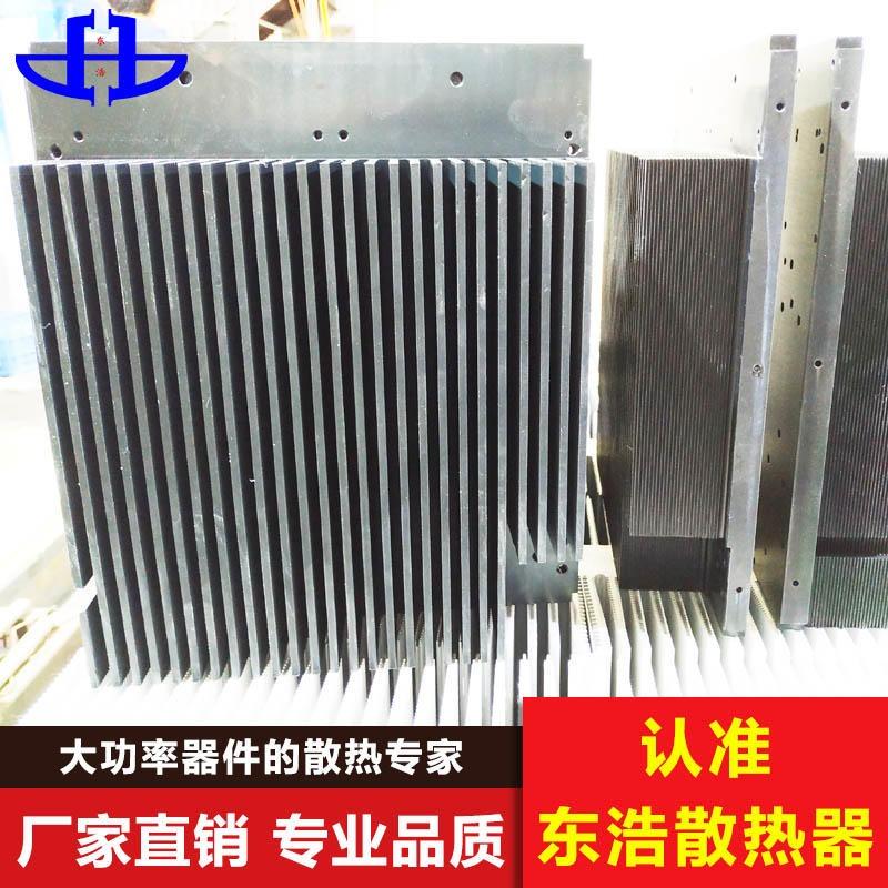 東浩 型材散熱片 插片型材散熱器 插片式散熱器 廠家定制