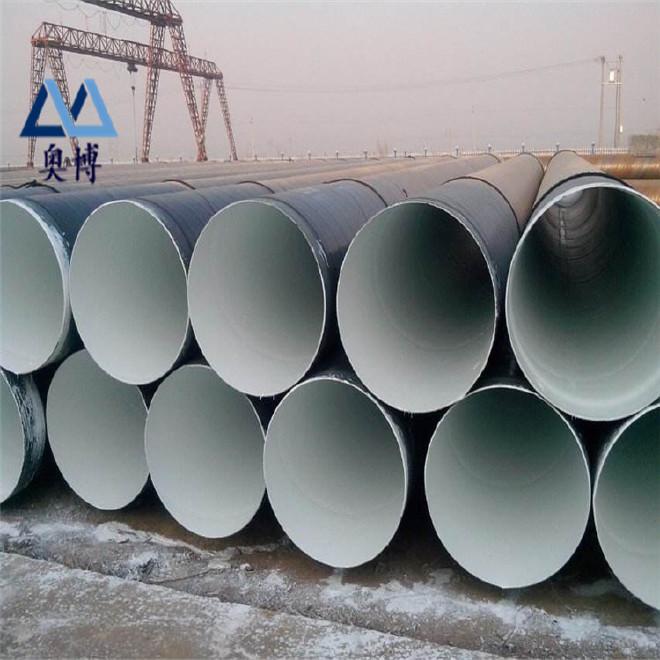 专业生产 防腐钢管 环氧粉末防腐钢管 加工 大口径防腐钢管示例图4