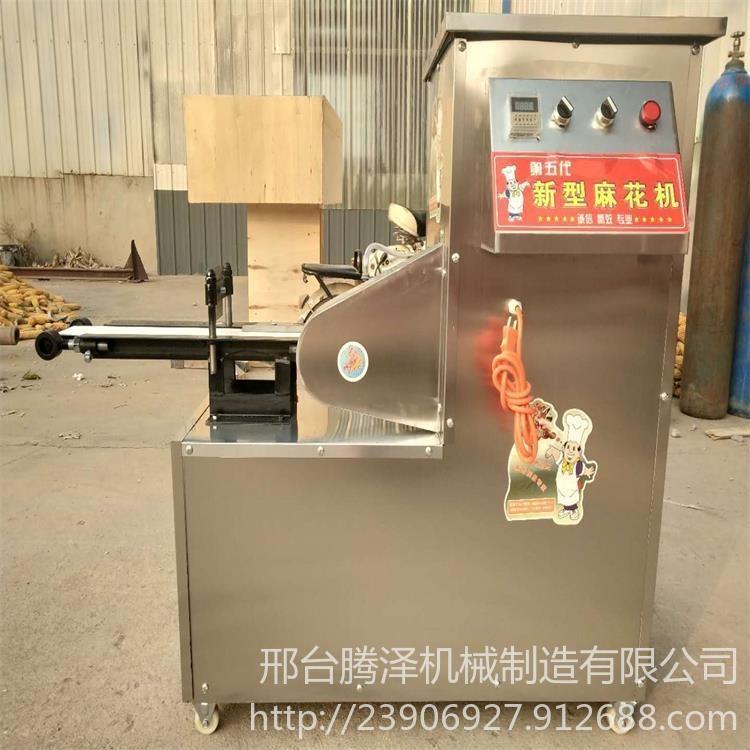 騰澤新型全自動TZ-40麻花機生產廠家電動多股淋油麻花機器