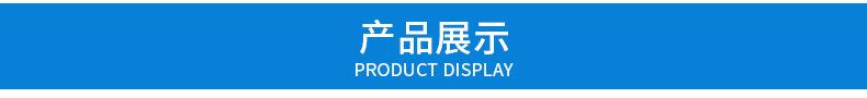 音响网布包布热压机音响网布包布模具东莞音响网布包布热压机示例图10