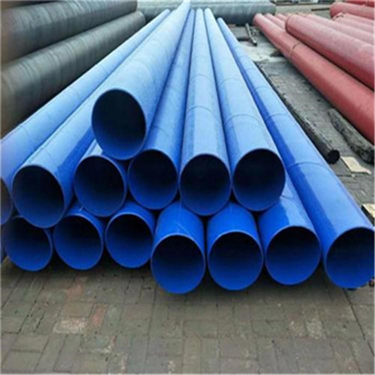 廣匯管業 內外復合鋼管 鋼塑復合鋼管廠家 內外涂塑螺旋鋼管廠家