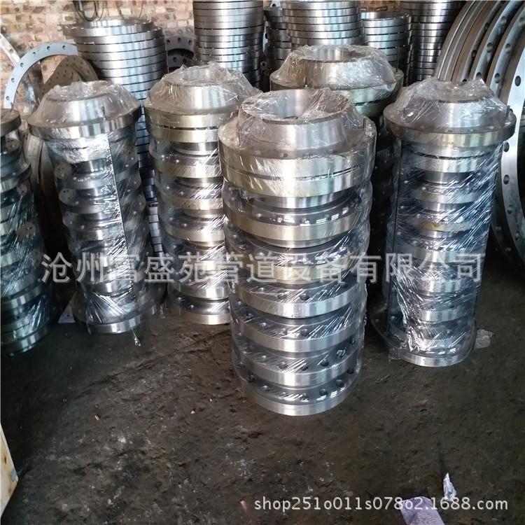 生产批发法兰 碳钢平焊法兰 对焊法兰 锻打铸铁水管法兰盘示例图5