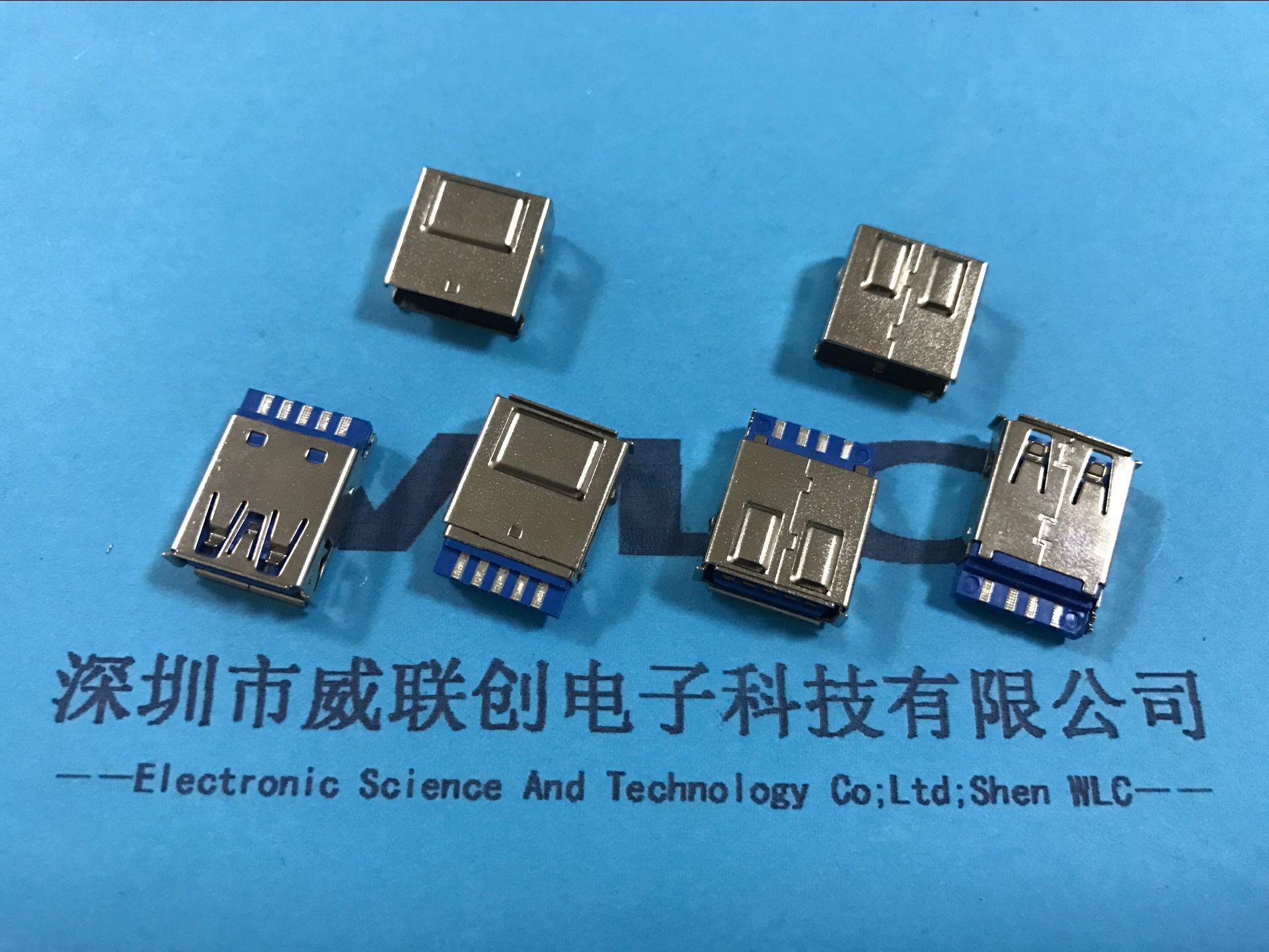 威联创直插USB母座 3.0/2.0 弯脚卷边AF 13.7mm示例图1
