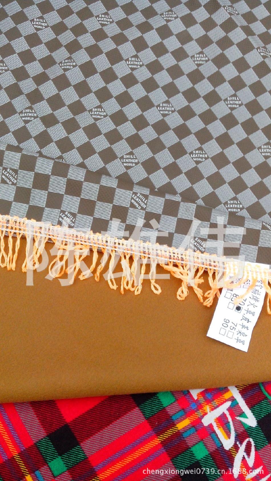 厂家供应皮革桌布 加厚皮子桌罩 皮子桌罩销售示例图4