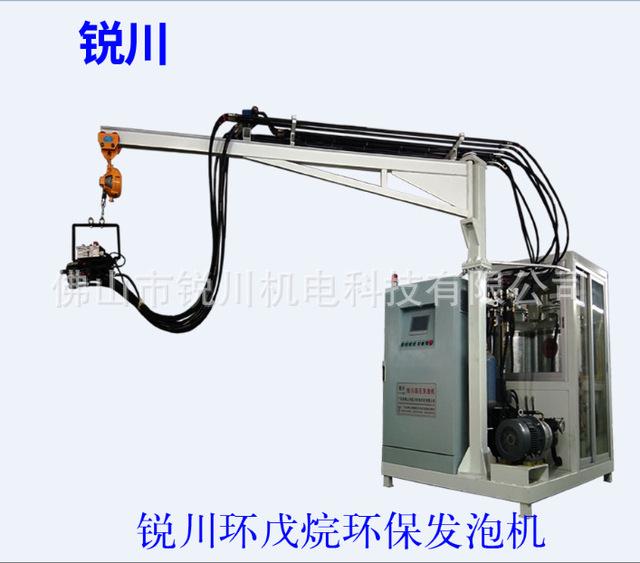 锐川厂家直销 商用冰柜聚氨酯高压发泡机 太阳能热水器聚氨酯高压发泡机 价格合理