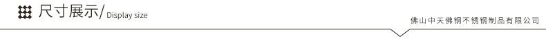 202钢制公寓出租屋床 不锈钢床1.2 1.5 1.8米304不锈钢双人床厂家示例图10