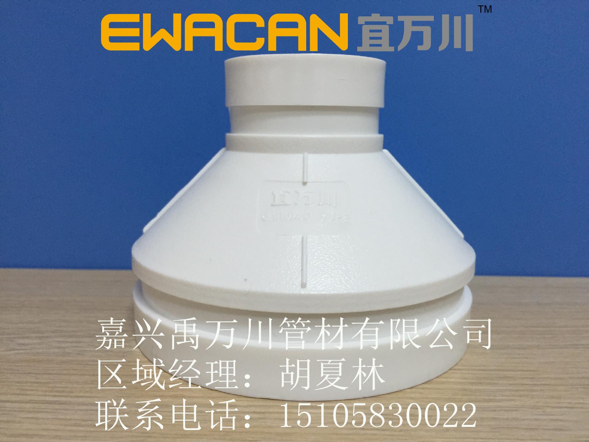 沟槽式HDPE超静音排水管,HDPE沟槽静音排水管,FRPP法兰静音排水示例图5