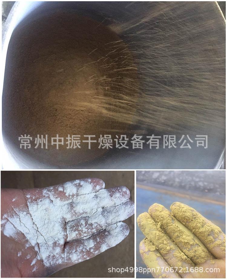 供应中药超微粉碎机 超微超细粉破碎机 ZFJ型微粉碎机 食品磨粉机示例图39