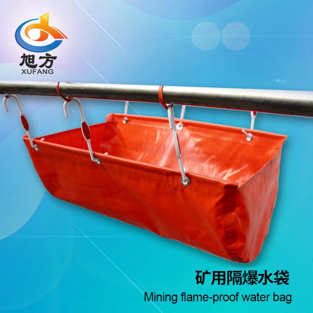 鹽城旭方40L-80L隔爆水袋 可定制加工 PVC隔爆水袋 廠家銷售