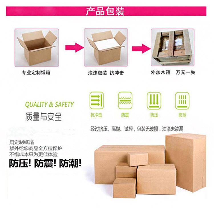 现货批发环保UV丝印油墨 PVC塑胶LED丝印油墨 纸张丝网印刷黑色示例图15