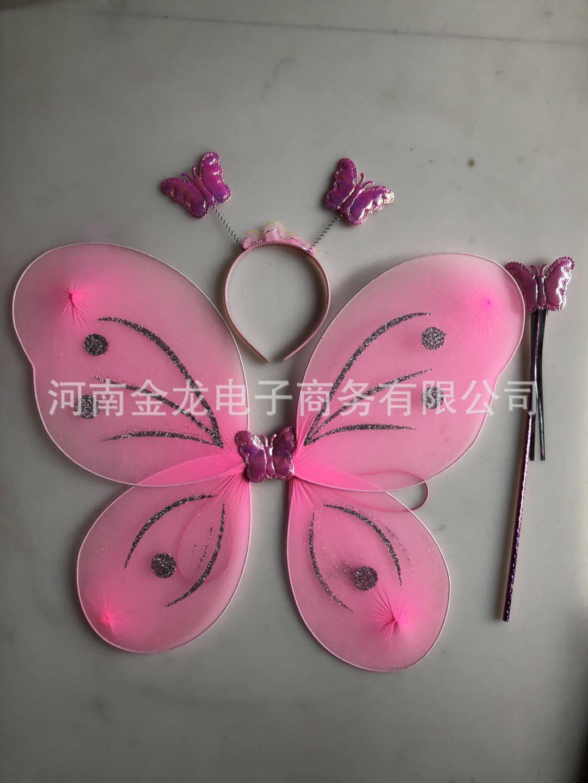 厂家七彩蝴蝶翅膀三件套儿童舞蹈表演示例图4