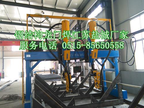 数控火焰切割机|江苏钢结构设备厂家非标定制数控多头切割机示例图2