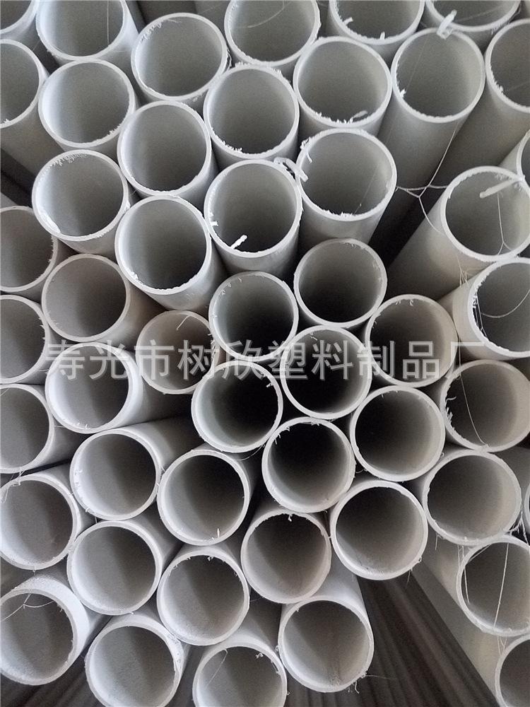 大量供应pvc塑料管材 电工套管穿线管 白色塑料穿墙管 特价批发示例图22