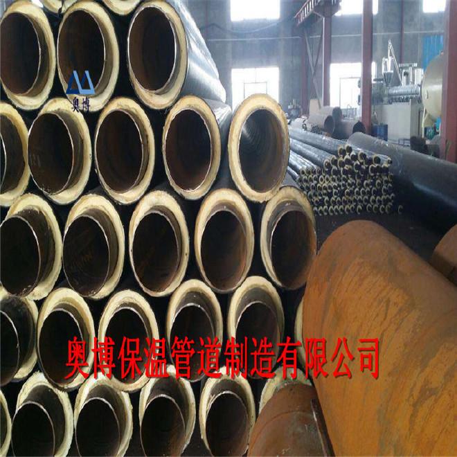 厂家直销 保温钢管 聚氨酯保温钢管 批发 预制直埋保温钢管厂家示例图10