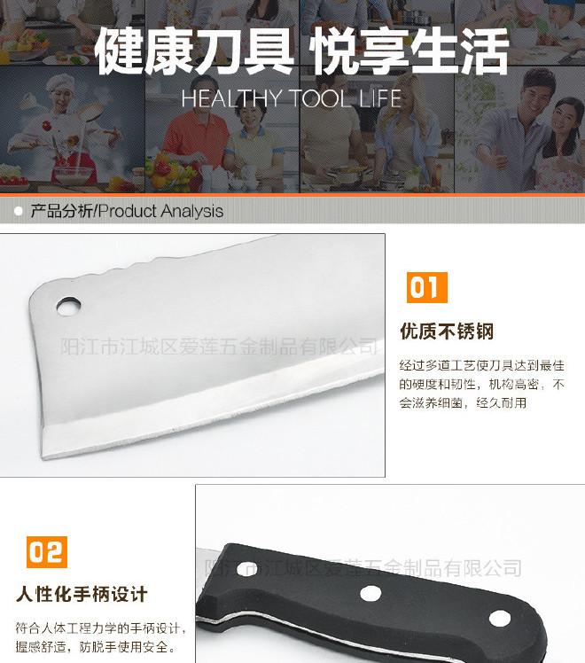 不锈钢厨房七件套刀 厨用刀 剪刀不锈钢菜刀 阳江厂家批发厨具示例图6