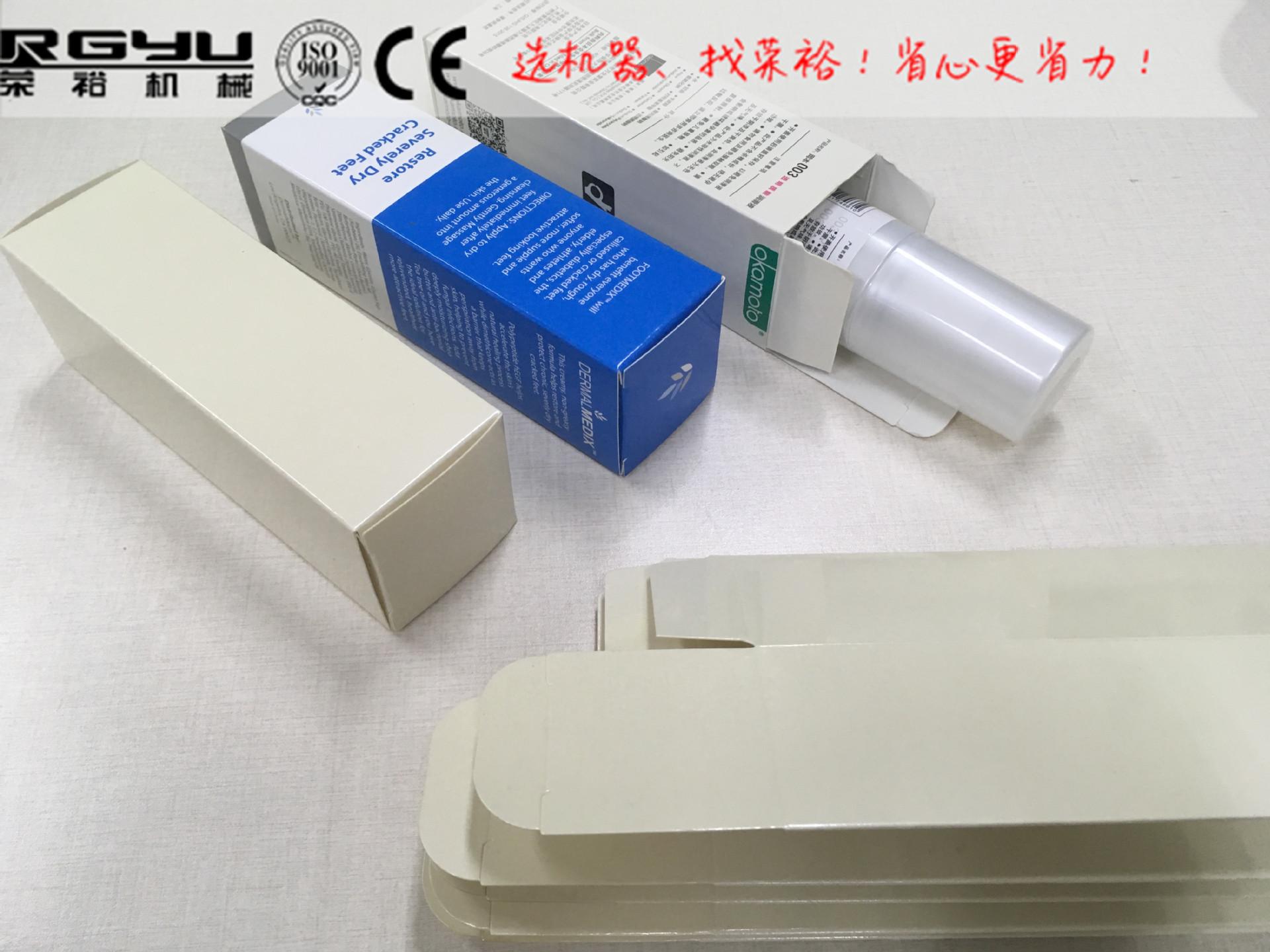 食品全自动装盒机 广州日用品自动包装设备 广州自动生产流水线示例图140
