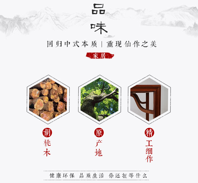 红木家具 新中式茶桌 胡桃木茶桌 实木公办室茶几茶桌椅组合示例图12