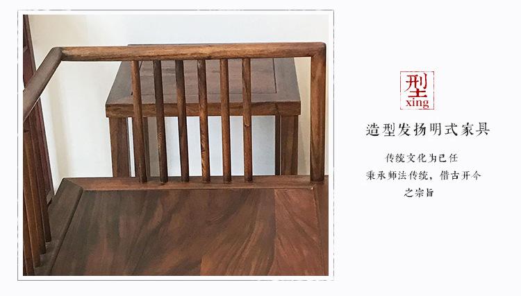 南美胡桃木沙发七件套客厅家具 新中式榫卯工艺实木沙发家具批发示例图22