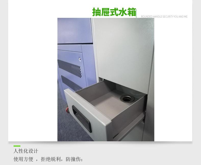 恒温恒湿箱 中型恒温恒湿箱 桌上型恒温恒湿试箱示例图13