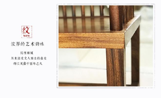 南美胡桃木沙发七件套客厅家具 新中式榫卯工艺实木沙发家具批发示例图21