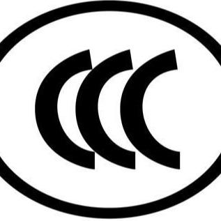 防爆电气3C认证 人正3C认证 石油防爆认证 取证一条龙服务