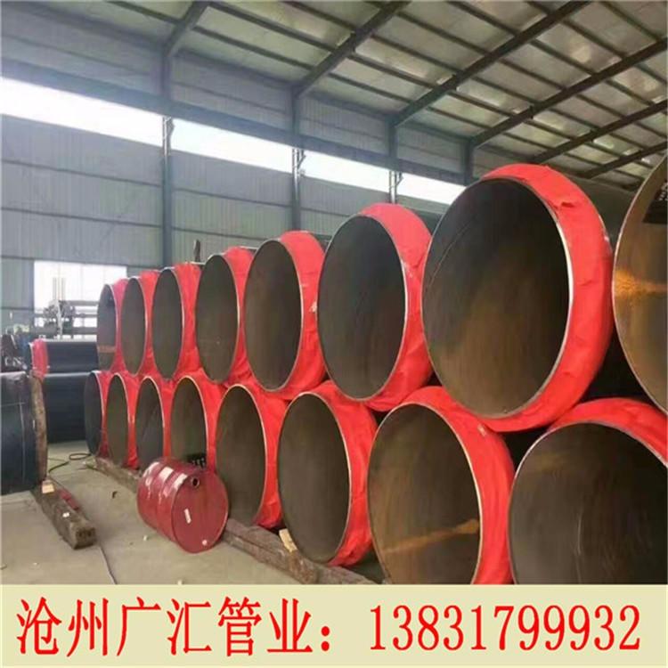 廣匯定制 高密度聚乙烯聚氨酯發泡保溫管 高密度聚乙烯聚氨酯發泡保溫鋼管 高密度聚乙烯聚氨酯發泡保溫管廠家