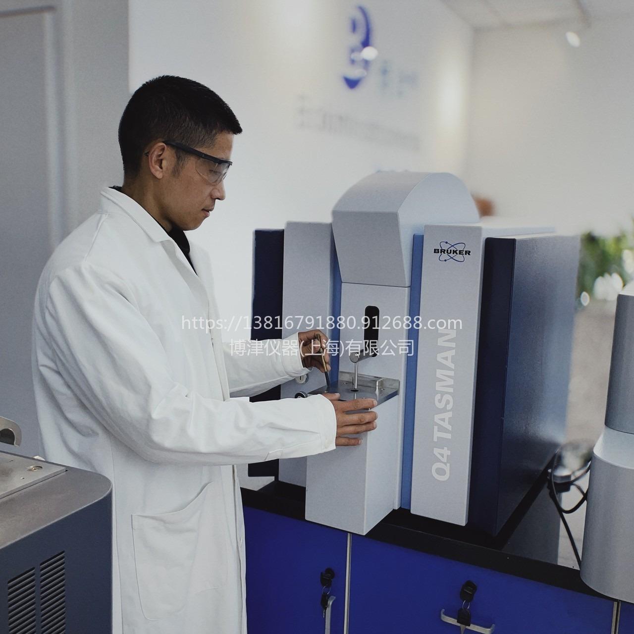 布魯克金屬分析儀 型號Q4  高分辨率火花光譜儀 多基體 可測氮
