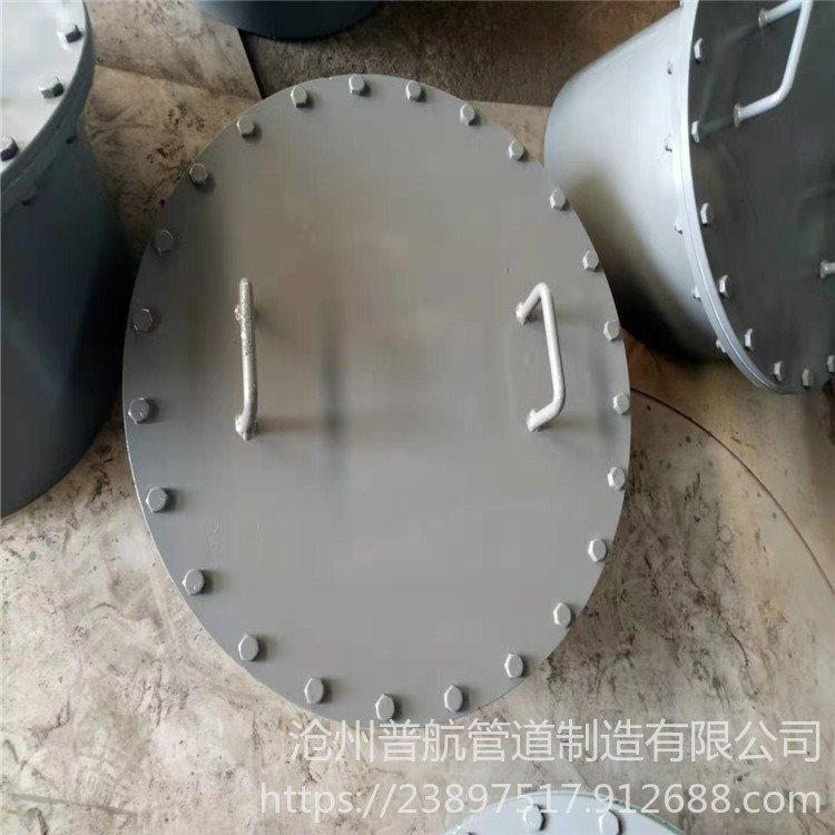 人孔 普航 带芯人孔 矩形保温人孔 垂直吊盖人孔 出厂价格供应