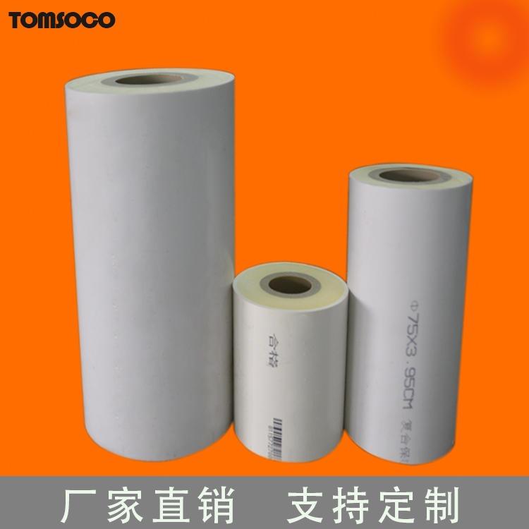 托姆 TOM-5090LP ppr保溫管 聯塑 生產廠家管用四十年 ppr熱水保溫管 現貨供應