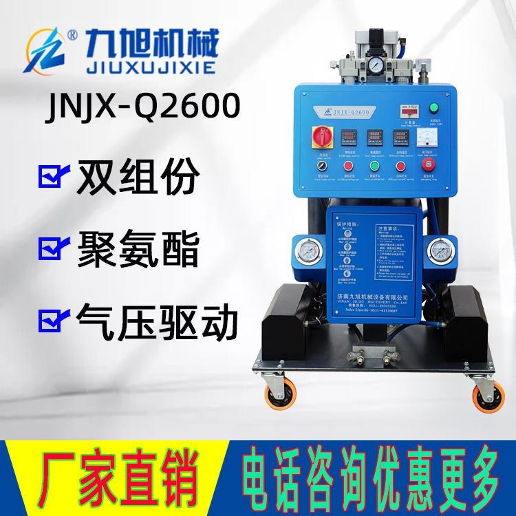 合肥小型聚氨酯噴涂設備價錢   一臺高壓聚氨酯發泡機重量