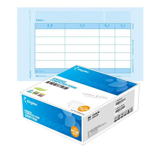 ?   收藏寶貝 金蝶軟件KP-J103激光金額記賬憑證紙 會計記賬憑證打印紙圖片