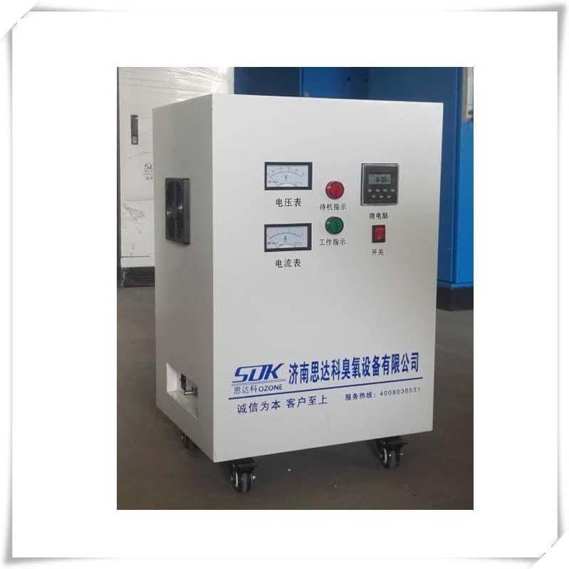 思达科臭氧机、移动式臭氧发生器、10克、20克臭氧发生器