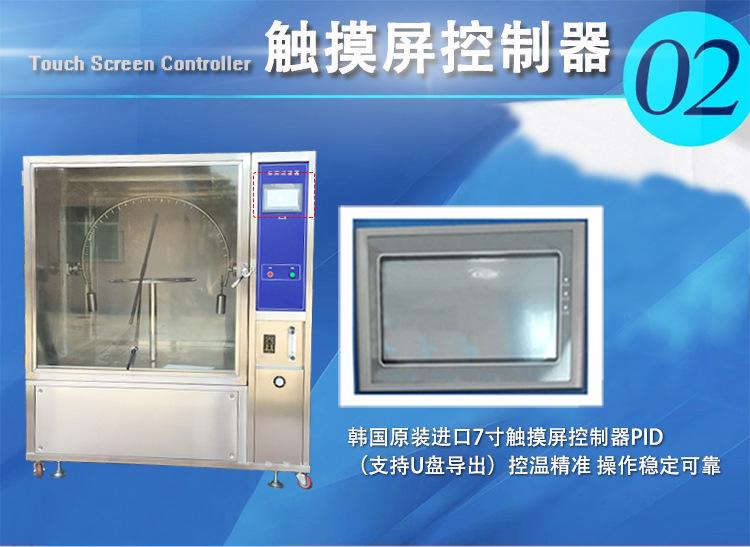 供应耐水试验机/干燥箱,干燥试验机示例图6