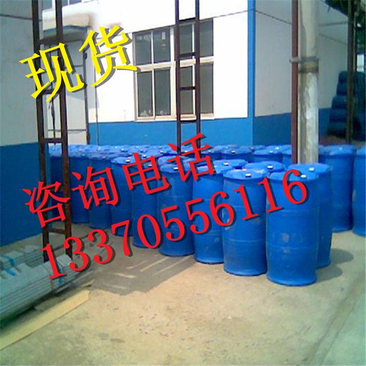 山东甲基磺酸价格,济南现货供应量大从优,可做溶剂 中间体示例图5
