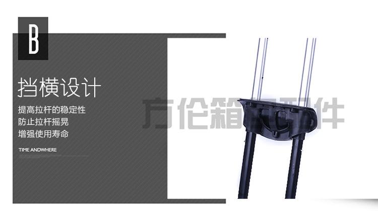 厂家直销 箱包配件拉杆架 箱包内置拉 杆两节三节拉杆 批发拉杆示例图4