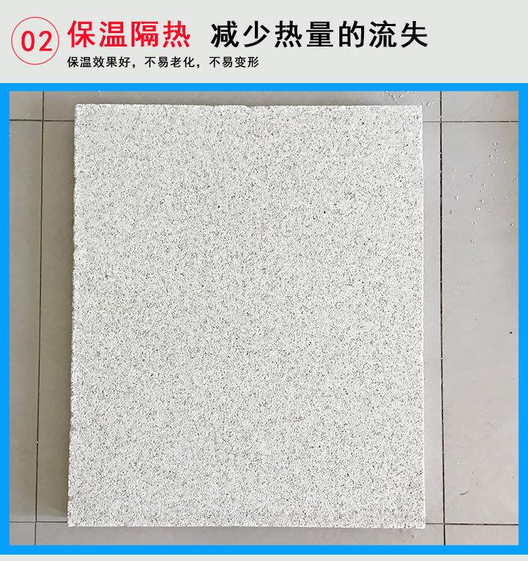 厂家直销廊坊供货防火门芯板可定制无机发泡保温板 外墙防火泡沫示例图5