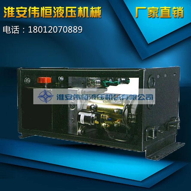 偉恒液壓電動環衛車動力單元 12V臥式液壓動力單元 24V電動叉車液壓動力單元 帶外箱