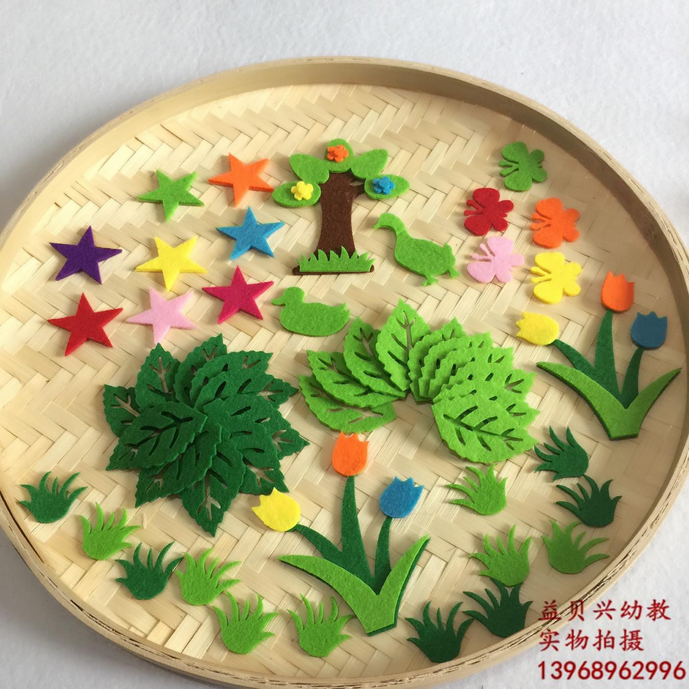 无纺布扇子吊饰幼儿园走廊创意空中挂饰室内布置 悬挂 中国风示例图11