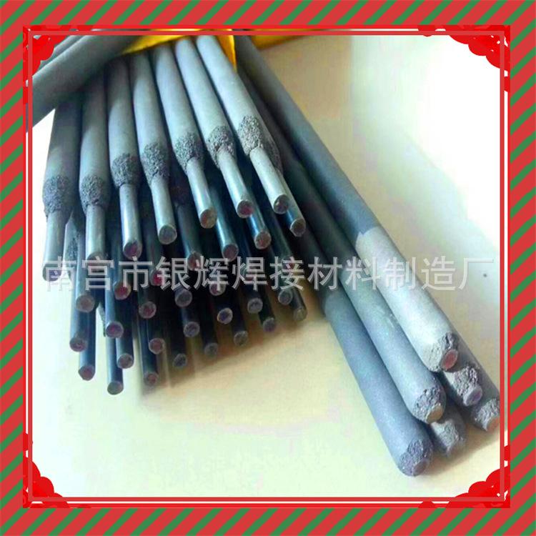 金桥D256高锰钢焊条 EDMn-A-16高锰钢焊条 D256耐磨焊条 耐磨合金示例图4