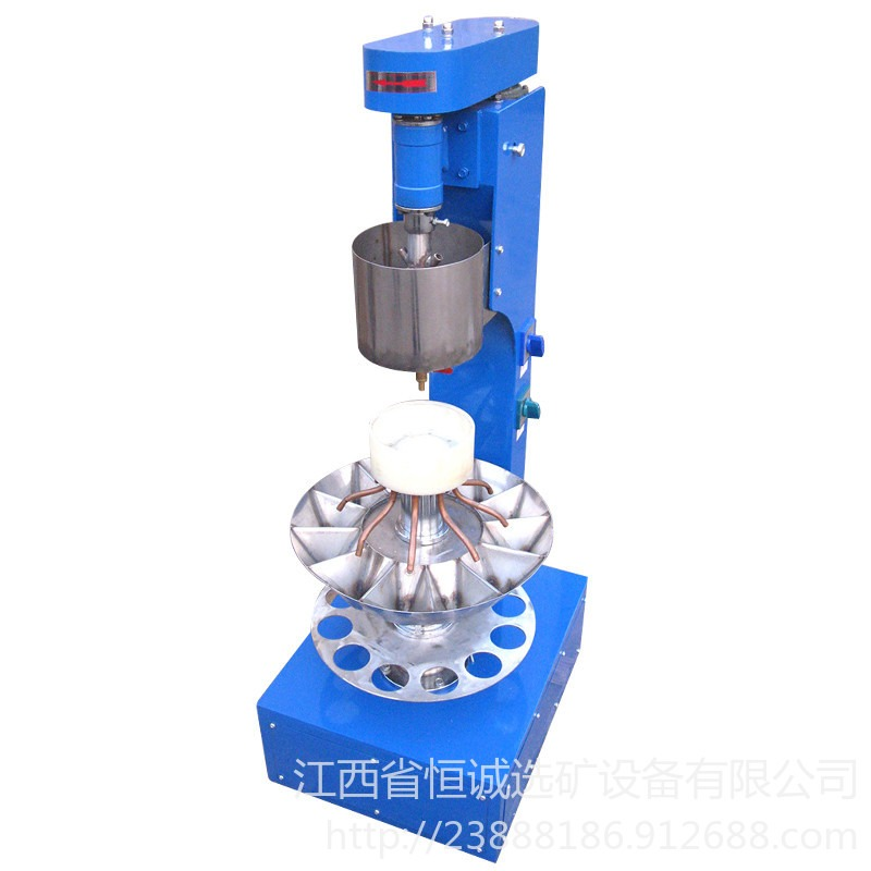 实验室XSHF新型湿式分样机 少量矿浆缩分设备 湿式分样机价格