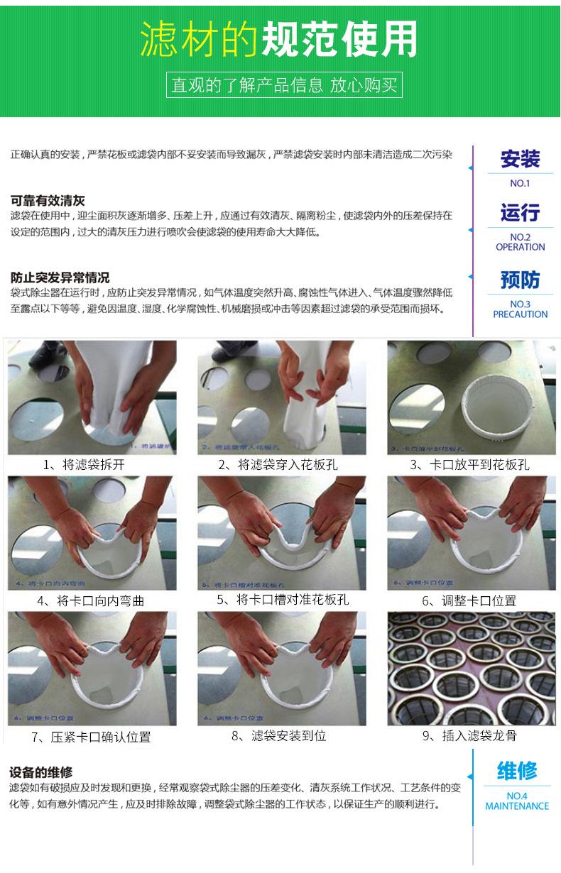 供应覆膜氟美斯耐高温针刺毡 生物质锅炉耐酸布袋 钢厂高炉耐温滤示例图10
