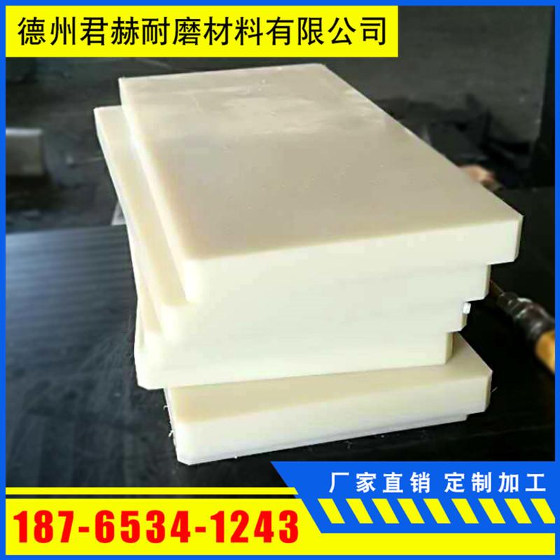 厂家直销MC浇铸白尼龙板 耐磨自润滑尼龙板 含油尼龙板示例图7