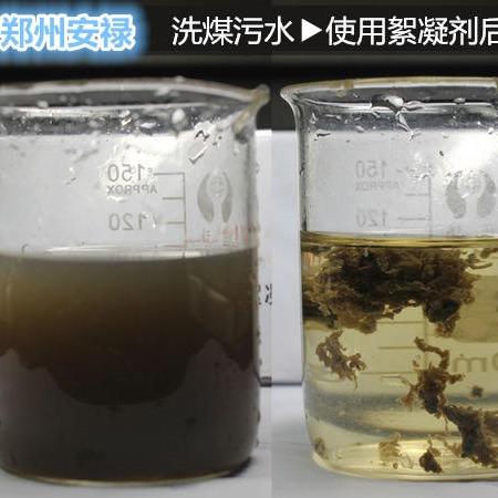 聚丙烯酰胺 凈水藥劑 鄭州安祿  造紙污水絮凝劑