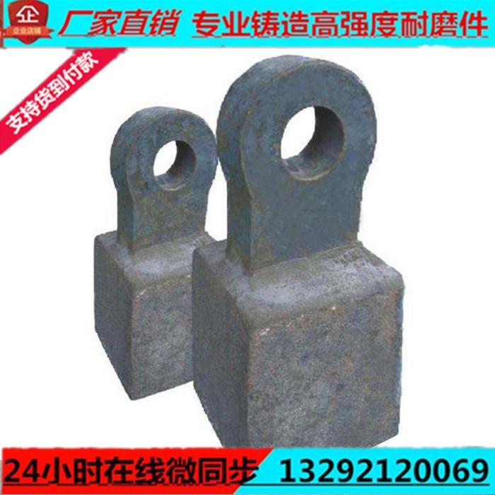 潤益耐磨材料   高鉻合金反擊破碎機錘頭    鎢鈦合金耐磨錘頭
